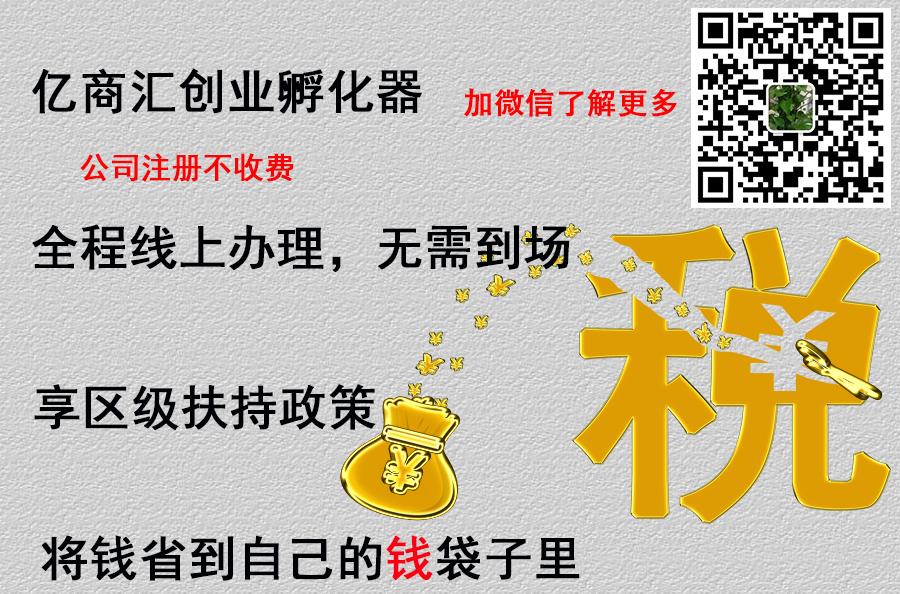 上海合伙企业税收优惠政策